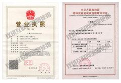 贵州博莱工程技术有限公司