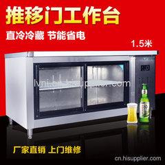 广东厨房冷柜工厂