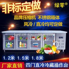 LVNI玻璃门卧式操作台冰柜厨房平冷工作台冷柜