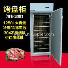 LVNI 立式不锈钢烤盘柜插盘柜饭店厨房冰柜 保鲜柜面团冷藏冷冻柜