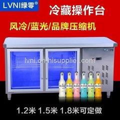 绿零蓝光风冷1.8米玻璃门卧式厨房工作台冷柜