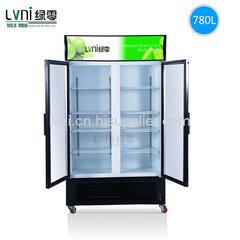 绿零 780L两门超市陈列展示柜冰柜