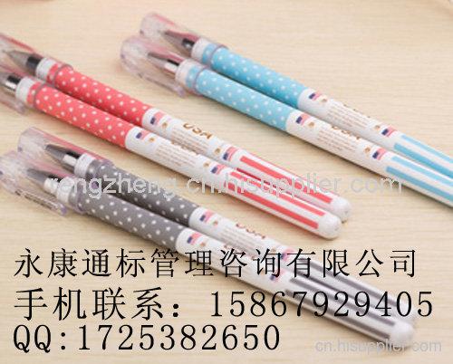永康水筆CE認證