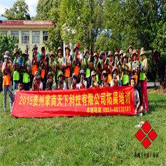 貴州專業拓展公司