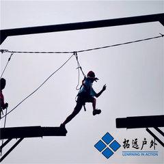 貴州魔鬼訓練營報名地點