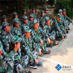 貴陽團隊培訓中心