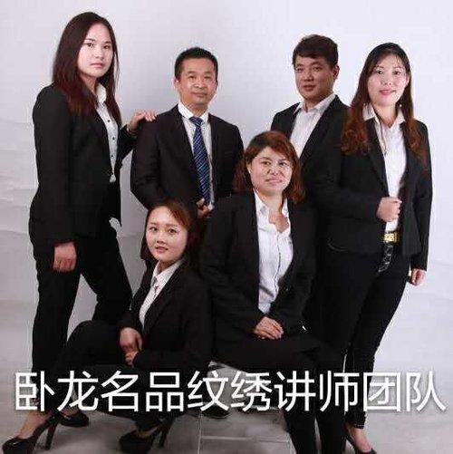 重磅消息  郑州站:10月12号开班 西安站:10月19号开班