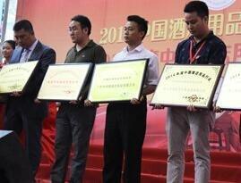 2014年度中国酒店用品行业冷藏设备最受欢迎品牌