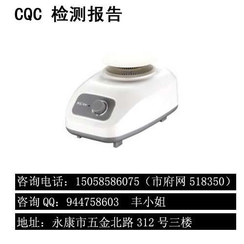 雙層幹衣機CQC認證