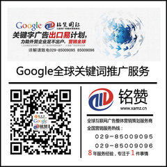 哈密Google AdWords开户