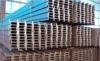 贵州钢材销售