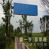 四川高炮广告安装公司