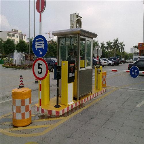智能停車場設施主要功能