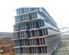 贵州H型钢销售