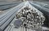 贵州钢材厂批发