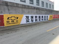 雪佛兰汽车墙体广告