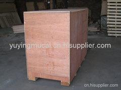 濰坊木質包裝箱廠家