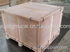 濰坊木質包裝箱價格