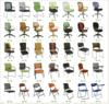 办公沙发座椅
