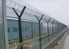 柳州监狱防护网