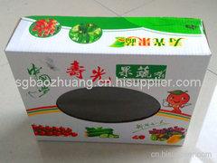 寿光彩盒印刷