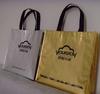 廈門環保購物袋定制 定做環保購物袋 廈門工廠定制環保袋背心袋覆膜袋 環保無紡布購物袋
