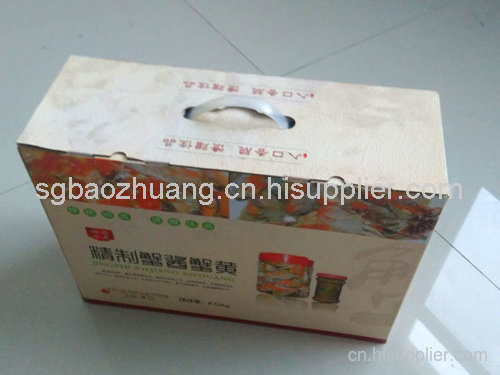寿光礼盒包装印刷