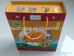 寿光包装礼盒印刷