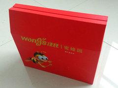 寿光印刷包装礼盒