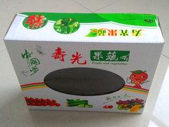 寿光彩盒印刷厂家