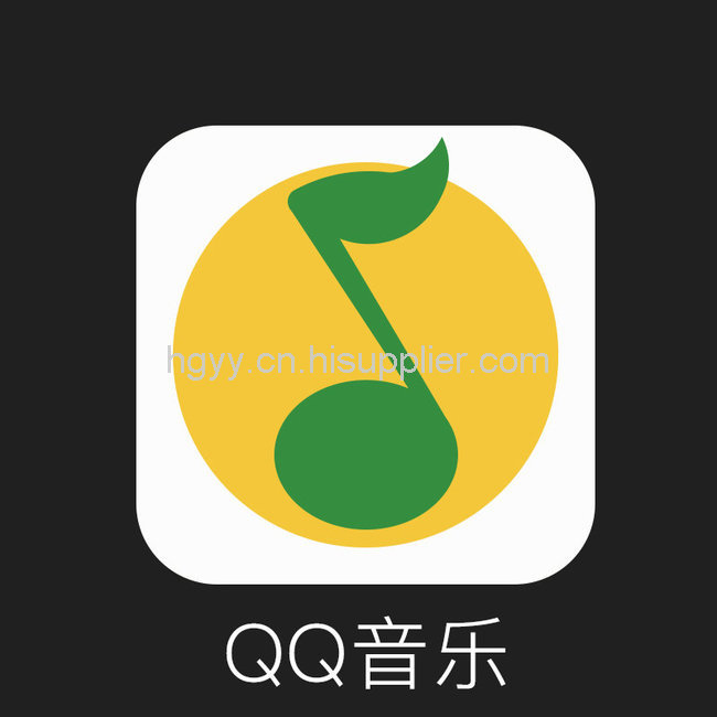 qq音乐里面网络流行电台的图标图片上的那个荧光耳机求出处!