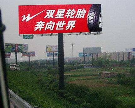 西安單立柱廣告牌制作哪家好