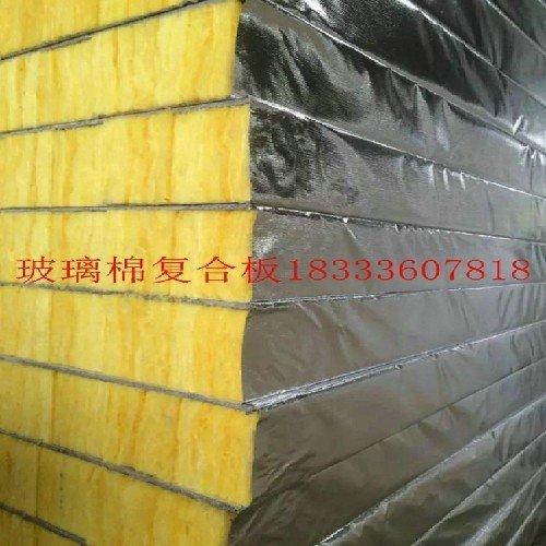 廊坊美尚瑞提供的三防板增强竖丝岩棉复合板哪里好|增能竖丝岩棉复合板三防板与普通岩棉板性能对比增能竖丝岩棉复合板(公司)