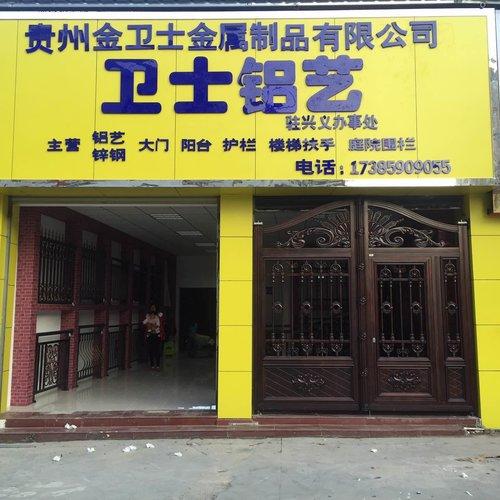 贵州铝艺厂家