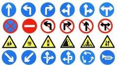 贵州交通设施分类