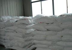 山东氧化锌厂家