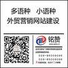 宜君县外贸企业网站建设