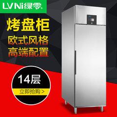 广东商用冷柜工厂