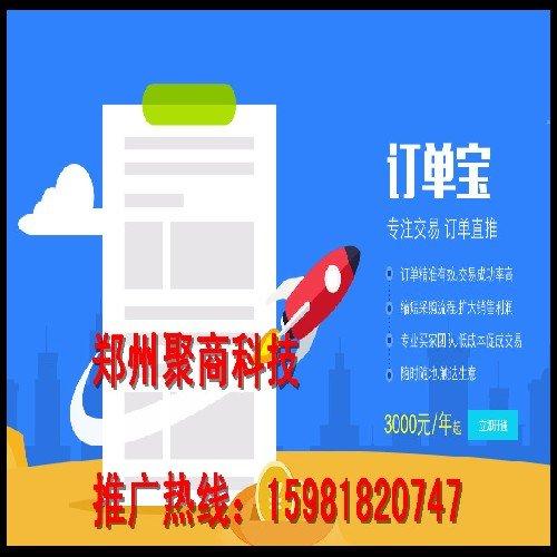 郑州网络推广价格:可信赖的郑州网络推广服务商