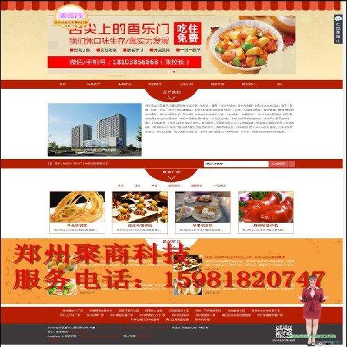 周口推广价格|信誉好的河南郑州网络推广公司