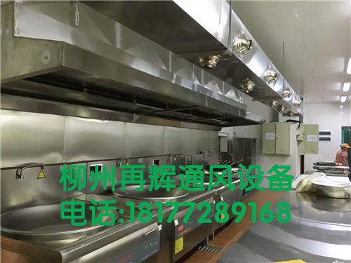 柳州厨房烟罩清洁
