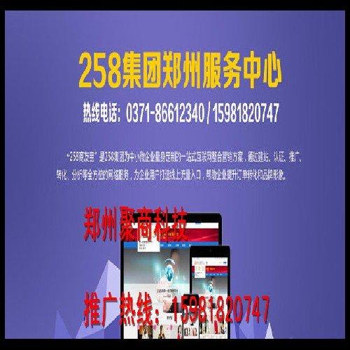 郑州具有口碑的郑州网络推广公司推荐——郑州推广公司哪个好