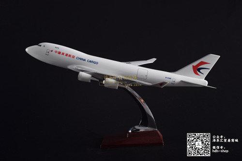 波音b747-400新东航货运树脂飞机模型