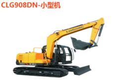 CLG908DN-小型机