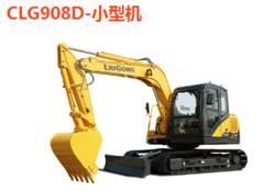 CLG908D-小型机