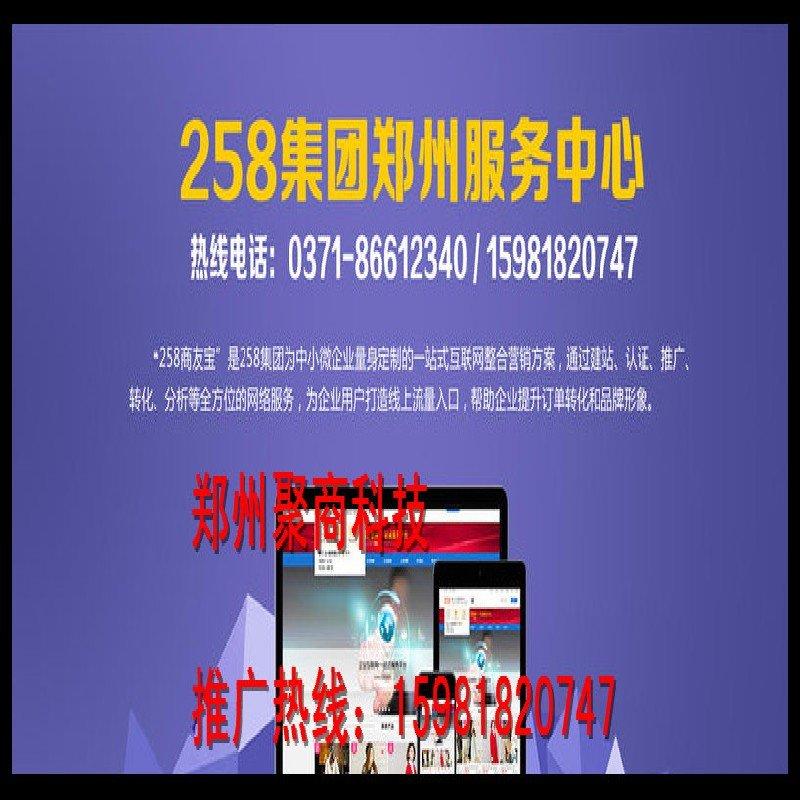 设计新颖的郑州网络营销哪家好——郑州哪里有服务好的郑州网络推广