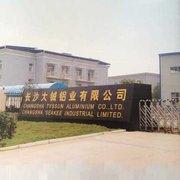 長沙大铖鋁業有限公司