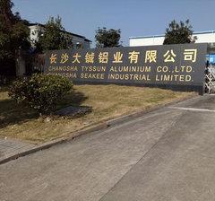 长沙大铖铝业全铝家居系列产品盛大上市