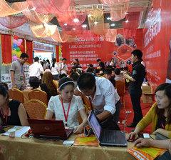2016年11月09日湖南国际会展中心 公司系列产品进驻省住宅博览会