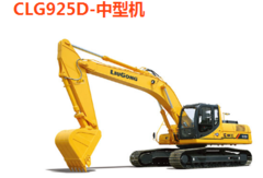 CLG925D-中型机